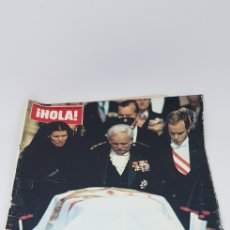 Coleccionismo de Revista Hola: REVISTA HOLA NÚMERO 1988 OCTUBRE 1982 MUERTE GRACIA DE MÓNACO JACQUELINE KENNEDY. Lote 168213156