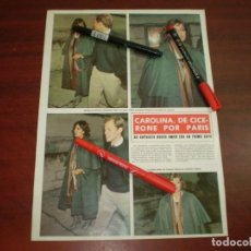 Coleccionismo de Revista Hola: CAROLINA DE CICERONE POR PARIS - RECORTE- HOLA AÑO 1975- VER DETALLES. Lote 168345052
