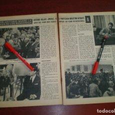 Coleccionismo de Revista Hola: ANTONIO BIENVENIDA - RECORTE- HOLA AÑO 1975- VER DETALLES. Lote 168345244