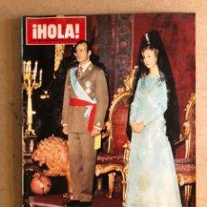 Colecionismo da Revista Hola: ¡HOLA! N°1632 (1975). HOMENAJE A LOS REYES DE ESPAÑA.. Lote 168397525