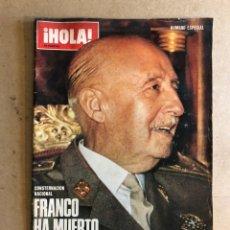 Coleccionismo de Revista Hola: ¡HOLA! NÚMERO ESPECIAL. FRANCO HA MUERTO.. Lote 168398029