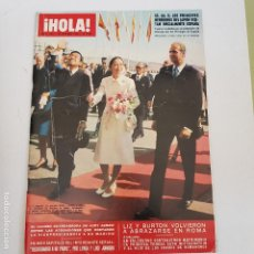 Coleccionismo de Revista Hola: REVISTA HOLA. 20 OCTUBRE 1973. Nº1521. LOS PRINCIPES HEREDEROS DE JAPÓN VISITAN ESPAÑA. TDKR66. . Lote 168510708