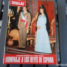Coleccionismo de Revista Hola: ¡ HOLA ! Nº 1632 - 6 DICIEMBRE 1975. Lote 168725604