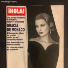 Coleccionismo de Revista Hola: ¡HOLA! N°2510 (SEPTIEMBRE, 1992). GRACIA DE MÓNACO, SARA MONTIEL, SARAH FERGUSON,.... Lote 168759313