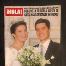 Coleccionismo de Revista Hola: ¡HOLA! N°2867 (JULIO, 1999). BODA DE LA PRINCESA ALEXIA DE GRECIA Y CARLOS MORALES,.... Lote 168761034