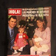 Coleccionismo de Revista Hola: ¡HOLA! N°3276 (MAYO, 2007). PRINCIPES DE ASTURIAS PRESENTAN A SU HIJA SOFÍA, PAULINA Y COLATE,.. Lote 168761157