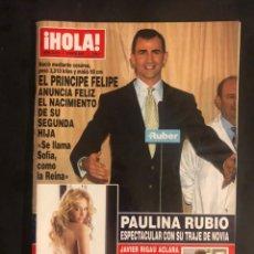 Coleccionismo de Revista Hola: ¡HOLA! N°3275 (MAYO, 2007). PRINCIPE FELIPE, PAULINA RUBIO, JAVIER RIGAU Y MARÍA TERESA CAMPOS,.... Lote 168761196