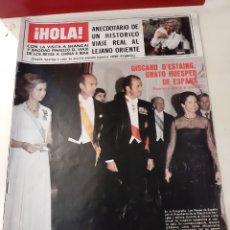 Collectionnisme de Magazine Hola: HOLA 1978 JULIO NUM.1767 VIAJAR REAL ORIENTE REYES E ESPAÑA Y MÓNACO. RAPHAEL. RUSIA JACKIE ON. Lote 168915096