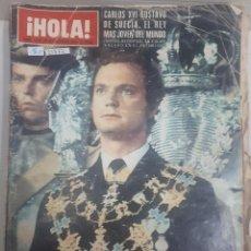 Coleccionismo de Revista Hola: 21877 - REVISTA HOLA - Nº 1518 - EN PORTADA EL REY CARLOS XVI GUSTAVO DE SUECIA . Lote 169382980