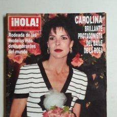 Coleccionismo de Revista Hola: HOLA. 13 ABRIL 1995. NUM. 2644. CAROLINA DE MONACO, RAFI CAMINO, VER SUMARIO EN FOTOS. Lote 169429512