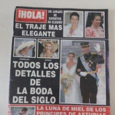 Coleccionismo de Revista Hola: REVISTA HOLA NÚMERO 3123 10 JUNIO 2004 - TODOS LOS DETALLES DE LA BODA DEL SIGLO FELIPE LETIZIA. Lote 169598712