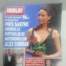 Coleccionismo de Revista Hola: 21966 - REVISTA HOLA - Nº 3293 - EN PORTADA INES SASTRE. Lote 169618592