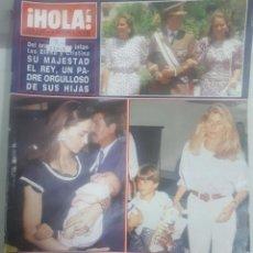 Collectionnisme de Magazine Hola: 22013 - REVISTA HOLA - Nº 2346 - EN PORTADA ISABEL PRESLEY Y MARTA CHAVARRI. Lote 169620864