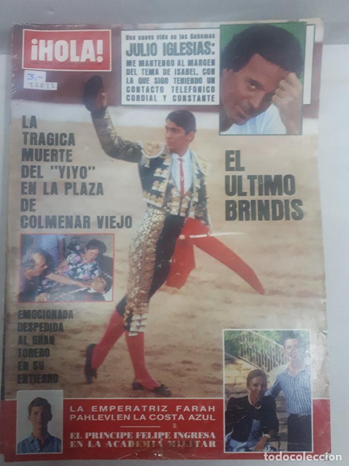 22022 - REVISTA HOLA - Nº 2142 - EN PORTADA YIYO (Coleccionismo - Revistas y Periódicos Modernos (a partir de 1.940) - Revista Hola)