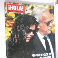 Coleccionismo de Revista Hola: HOLA - Nº 2410 - 18-10-1990 - CAROLINA DE MONACO - STEFANO CASIRAGHI. Lote 169786264
