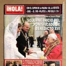 Coleccionismo de Revista Hola: ¡HOLA! N° 3170 (MAYO 2005). NUEVO PAPA BENEDICTO XVI, EL CORDOBÉS, CAROLINA DE MÓNACO,.... Lote 170068422