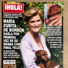 Coleccionismo de Revista Hola: ¡HOLA! N° 3854 (JUNIO 2018). AMAIA SALAMANCA, BODA DAVID BISBAL ROSANA ZANETTI,.... Lote 170070732