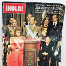 Coleccionismo de Revista Hola: REVISTA HOLA, NÚMERO EXTRAORDINARIO HOMENAJE PÓSTUMO A FRANCO Y PROCLAMACIÓN DEL REY JUAN CARLOS. Lote 171136802