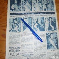 Collezionismo di Rivista Hola: RECORTE : ELECCION DE LA SEÑORITA ESPAÑA 1962. HOLA, SPTMBRE 1962 (). Lote 171252219