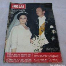 Coleccionismo de Revista Hola: HOLA Nº 1675 -UN,DOS,TRES MUERE DON CICUTA-GRACIA DE MONACO-SITGES FIESTA VENDIMIA -VER RESUMEN 1976. Lote 172608614
