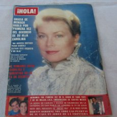 Coleccionismo de Revista Hola: HOLA Nº 1225 -GRACIA DE MONACO-LIZ TAYLOR CUMPLEAÑOS - BERTIN OSBORNE SU CASA -VER RESUMEN 1981. Lote 172618282