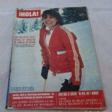 Coleccionismo de Revista Hola: HOLA Nº 1599-LUCIA BOSE 2 PAG 6 FOT.- CAROLINA DE MONACO 2 PAG.8 FOT. - JONNY HALLYDAY 3 FOTOS 1975. Lote 172663120