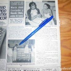 Coleccionismo de Revista Hola: RECORTE : MARIA JOSE CANTUDO Y MANOLO OTERO, UNIDOS DE NUEVO. HOLA, AGTO 1985 (). Lote 172671583