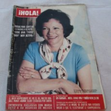 Coleccionismo de Revista Hola: HOLA Nº 1686-ROSALYNN CARTER-GERALDINE CHAPLIN HABLA CHAPLIN PADRE-MARIA OSTIZ-MARISOL-DETALLE 1976. Lote 172748897