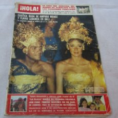 Coleccionismo de Revista Hola: HOLA Nº 2029 -AMPARO MUÑOZ-JOAN COLLINS DINASTIA-LOLITA FLORES/GUILLERMO-JUAN PARDO- - DETALLE- 1983. Lote 172782674