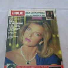 Coleccionismo de Revista Hola: HOLA Nº 2059 - DALLAS PERSONAJES - PAULA MOLINA- PRISCILLA PRESLEY - JACQUELINE BISET -DETALLE- 1984. Lote 172784652