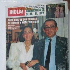 Coleccionismo de Revista Hola: REVISTA HOLA Nº 2080 - JULIO 1984 - BODA CIVIL GONZALO DE BORBÓN Y MERCEDES LICER.... Lote 172916773