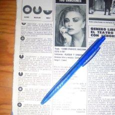 Coleccionismo de Revista Hola: RECORTE : TUS CANCIONES. ALASKA Y DINARAMA : COMO PUDISTE HACERME.... HOLA, ENERO 1985 (). Lote 172953637