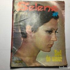Coleccionismo de Revista Hola: FOTONOVELA SELENE SED DE AMOR. Lote 173420383