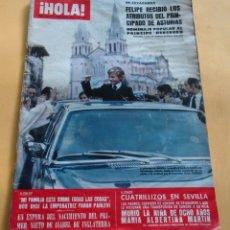 Coleccionismo de Revista Hola: HOLA N º 1733 - JOHNNY HALLYDAY -FELIPE DE BORBON PRINCIPADO - ENGELBERT HUMPERDINCK-NOVIEMBRE 1977. Lote 173674177