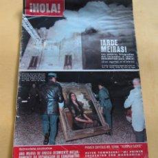 Coleccionismo de Revista Hola: HOLA N º 1749 -JACKLYN SMITH LOS ANGELES DE CHARLIE- ARDE MEIRAS-GRUPO ABBA ANNA FRID LYNGSTAD -1978. Lote 173674609