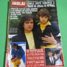 Collezionismo di Rivista Hola: HOLA N º 2223 -CAMILO SESTO SE RETIRA -MARIA JIMENEZ MEMORIAS - MAYRA GOMEZ 1,2,3..BODA -MARZO 1987. Lote 173809040