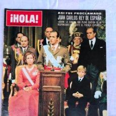 Coleccionismo de Revista Hola: REVISTA HOLA NÚMERO EXTRAORDINARIO. HOMENAJE PÓSTUMO A FRANCO Y PROCLAMACIÓN DEL REY JUAN CARLOS. Lote 173960104