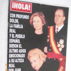 Coleccionismo de Revista Hola: HOLA REVISTA 2540, AÑO 1993 ULTIMO ADIOS A SU ALTEZA DON JUAN DE BORBON. Lote 173985325