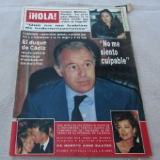 Coleccionismo de Revista Hola: HOLA Nº 2157-CHARO LOPEZ 4 PAG.5 FOT-ANA DE INGLATERRA 4 PAG.9 FOT-Mª LUISA MERLO 5 PAG 10 FOT- 1985. Lote 173991190
