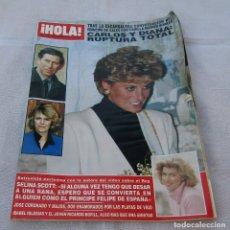 Coleccionismo de Revista Hola: HOLA Nº 2529 -CARLOS/DIANA-JOSE CORONADO-ISABEL IGLESIAS/R. BOFILL -ROBERT REDFORD 6 PAG.7 FOT -1993. Lote 173993473