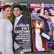 Coleccionismo de Revista Hola: HOLA - 2 REVISTAS CON LA BODA DE CAYETANO. Lote 174003498