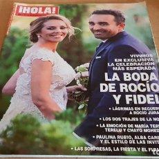 Coleccionismo de Revista Hola: REVISTA HOLA / 3764 / LA BODA DE ROCÍO Y FIDEL / EXCLUSIVA CELEBRACIÓN / COMO NUEVA.. Lote 174029255