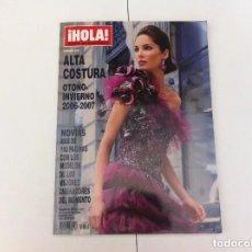 Coleccionismo de Revista Hola: REVISTA (HOLA) NÚMERO EXTRAORDINARIO. OTOÑO-INVIERNO 2006-2007. ALTA COSTURA. Lote 174091008