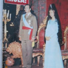 Coleccionismo de Revista Hola: HOLA REVISTA Nº 1632 , 6 DICIEMBRE 1975. HOMENAJE A LOS REYES DE ESPAÑA . Lote 174095253