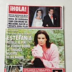 Coleccionismo de Revista Hola: REVISTA HOLA Nº 3036. 17 OCTUBRE 2002. ESTEFANIA DE MONACO VERDAD TRAGICA MUERTE DE SU MADRE. TDKR64. Lote 174206462