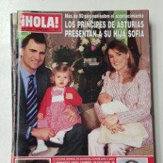 Coleccionismo de Revista Hola: REVISTA HOLA Nº 3276 . 16 MAYO 2007. LOS PRINCIPES DE ASTURIAS PRESENTAN A SU HIJA SOFIA. TDKR64. Lote 174207255