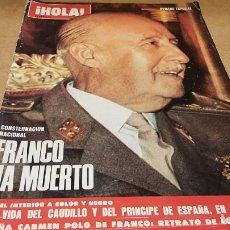Coleccionismo de Revista Hola: REVISTA HOLA / NÚMERO ESPECIAL / FRANCO HA MUERTO / 100 PÁGINAS / BN Y COLOR.. Lote 174249315