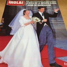 Coleccionismo de Revista Hola: REVISTA HOLA / LA BODA DE LA INFANTA ELENA Y JAIME DE MARICHALAR / AÑO 1995 / 254 PAG.. Lote 174249773