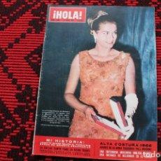 Coleccionismo de Revista Hola: REVISTA ¡ HOLA ! LA PRINCESA GRACIA MONACO. Lote 175432347