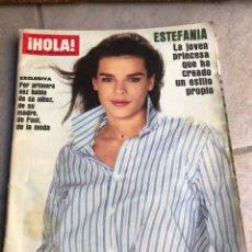 Coleccionismo de Revista Hola: REVISTA HOLA. JULIO 1984. Lote 175884622